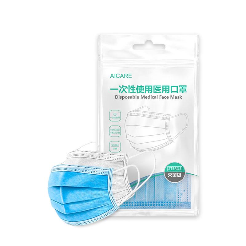 50只一次性医用医疗非外科口罩三层防护无菌灭菌级透气包装熔喷布