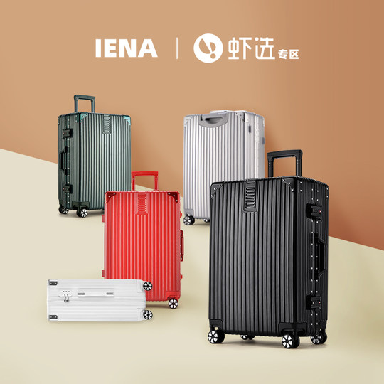 IENA trolley box universal wheel travel box net red INS luggage female male student 20 inch password leather box 24