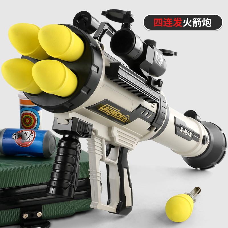 新款迷彩四连筒火箭炮儿童电动玩具连发榴弹发射器男孩生日61礼物