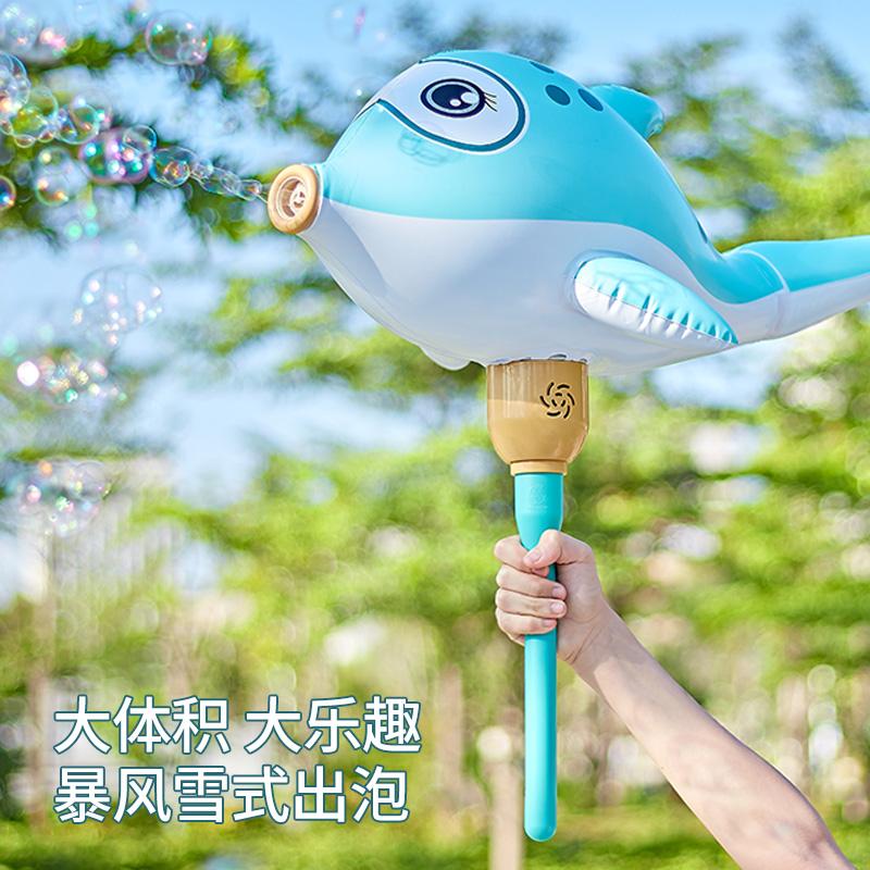 新款充气海豚儿童手持气球棒吹泡泡机电动玩具网红少女心ins礼盒
