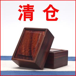 Шкатулки для ювелирных изделий,  Дерево медальон сын деревянный ремесла упаковки коробка нефрит носить коробка нефрит аксессуары церемония маленькие вещи коробка будда карты собака, цена 603 руб
