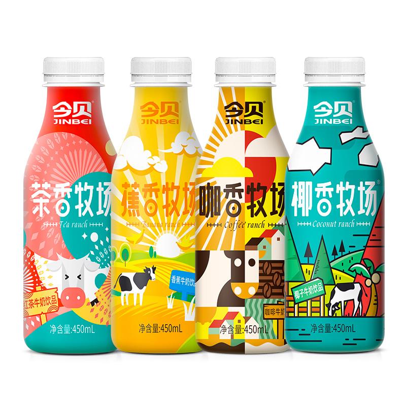 【网红爆款】混搭风味牛奶450m*5瓶