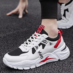 2020 new breathable sneakers men's trend men's shoes thick-soled old shoes running shoes travel trendy shoes