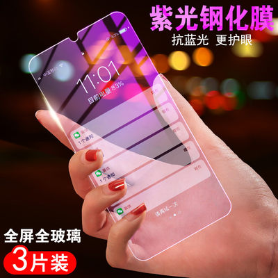 vivoy93 tempered film.viovy93 mobile phone mo vivoa protection touch vovoy93A glass mold vivo ya viv0y full screen v93 high-definition mold vivi stickers mo voy93 anti-fingerprint v1v0