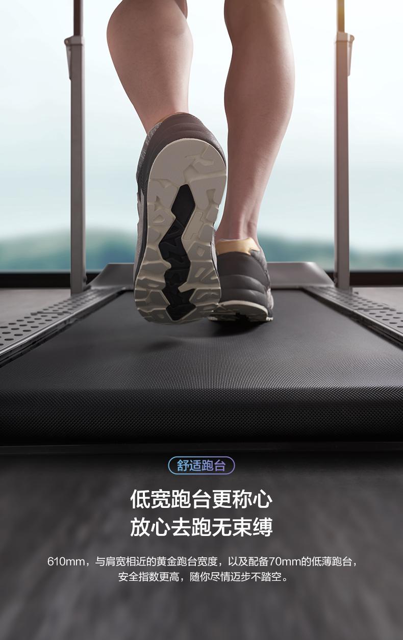小米生态链 金史密斯 R2 21新款可折叠静音智能走步机 脚感+遥控+语音控制 图13