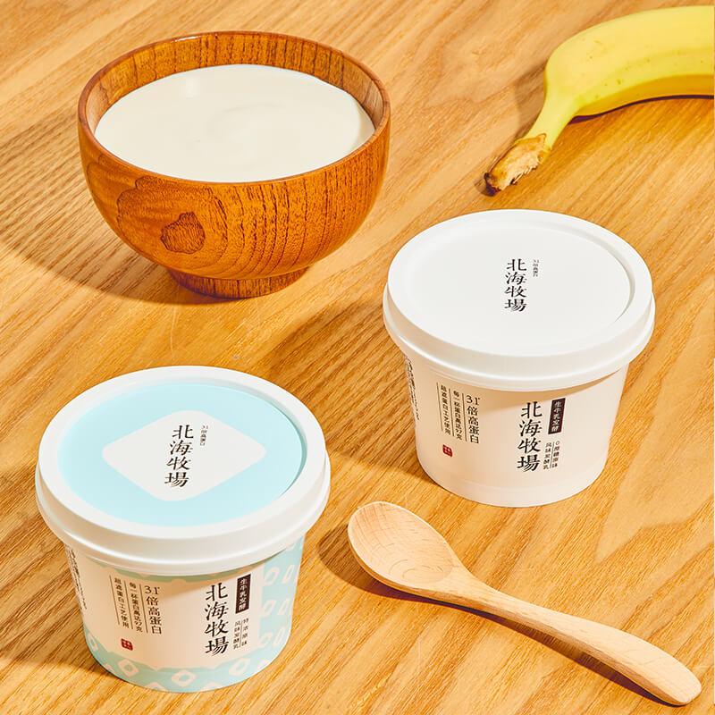 元气森林旗下,国标3.1倍高蛋白,0蔗糖:135gx10杯 北海牧场 风味酸奶 59.9元包邮顺丰冷链