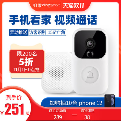 Ding zero doorbell wireless home smart visual ultra long-distance electronic intercom wireless wifi camera free plug-in