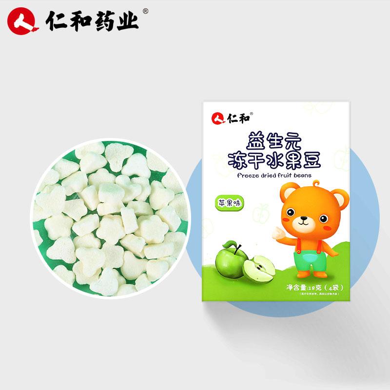 【仁和】益生元冻干水果豆儿童宝宝零食价格/优惠_券后9.9元包邮