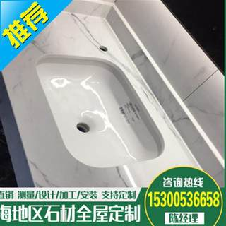 Water strip 3 window cover door set countertop sill stone fish belly white background wall marble