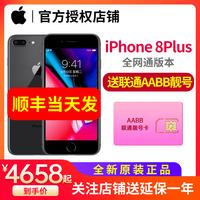 Iphone8plus Apple / Apple iPhone 8 Plus полностью Netcom 4г Мобильный телефон
