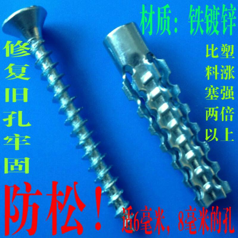 Пластиковая расширительная трубка модернизированный : Легкий алюминиевый расширительный винт.