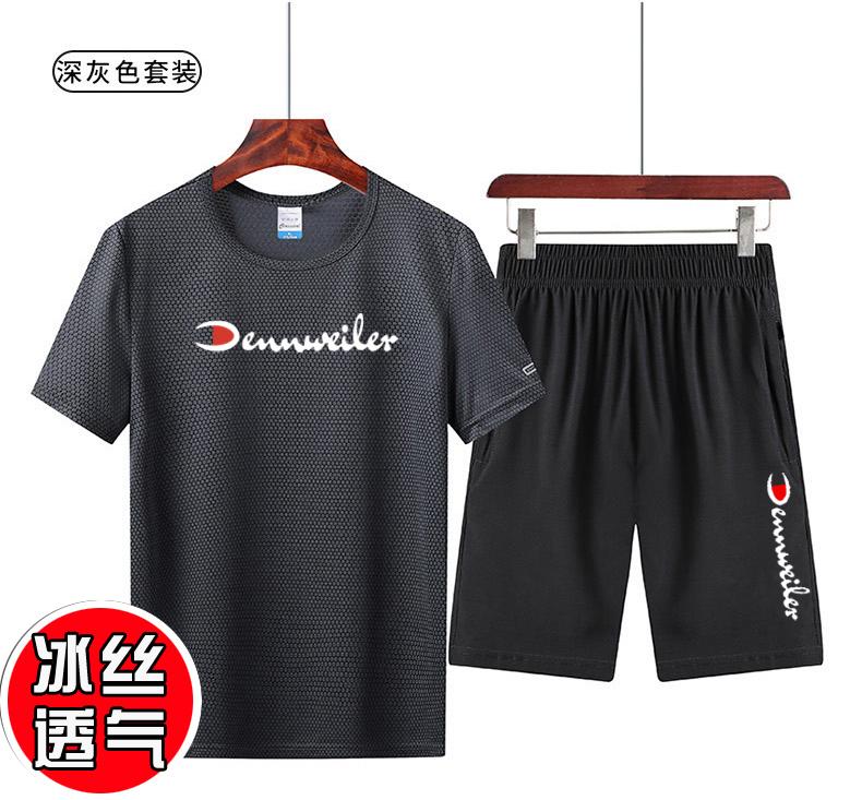 短袖长裤夏季t恤速干冰丝男装套装运动休闲宽松短裤犀牛大码冠军