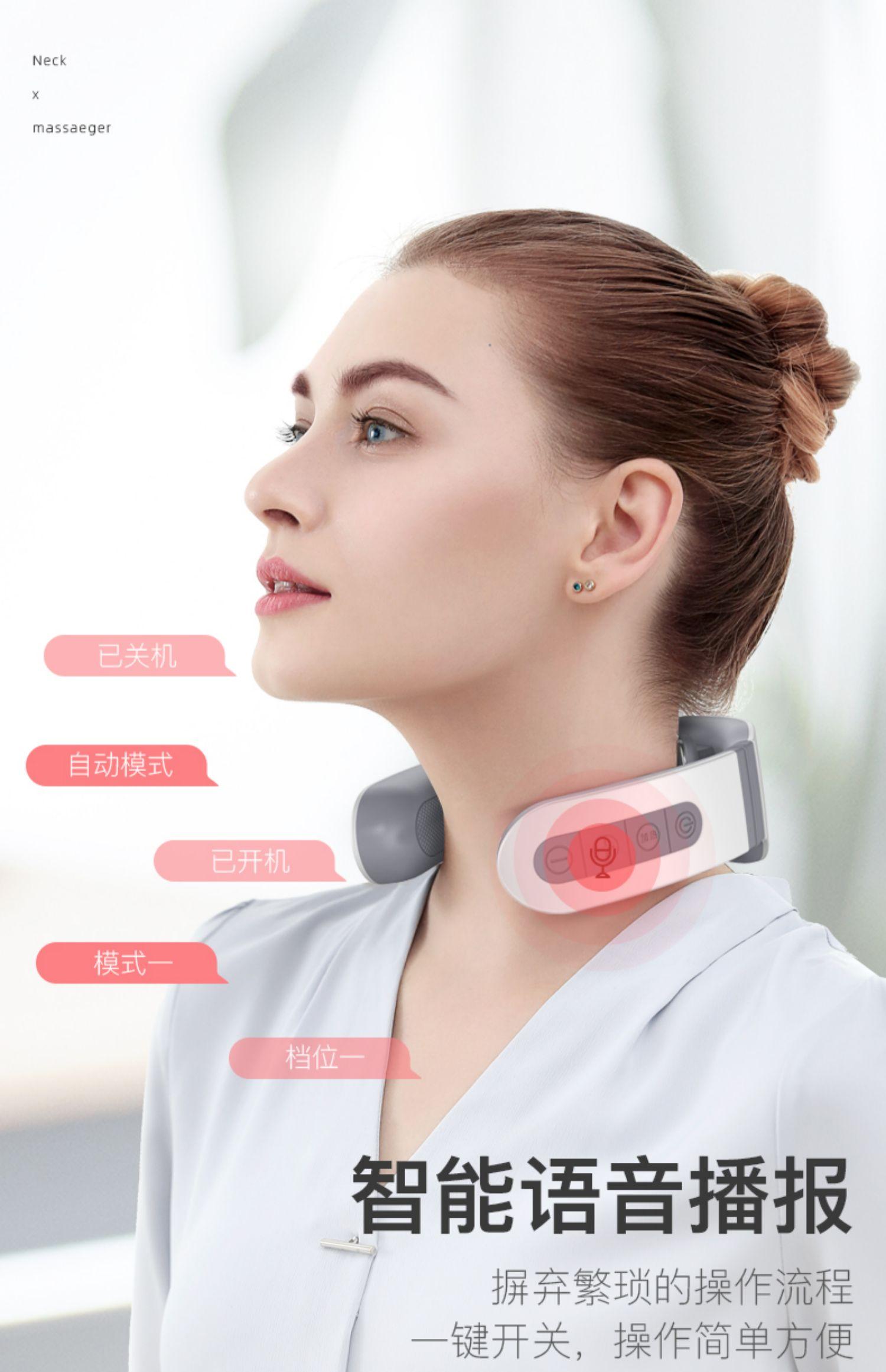 颈椎按摩器家用电动智能护颈仪脖子按摩神器脊椎脉冲肩颈部按摩仪商品详情图