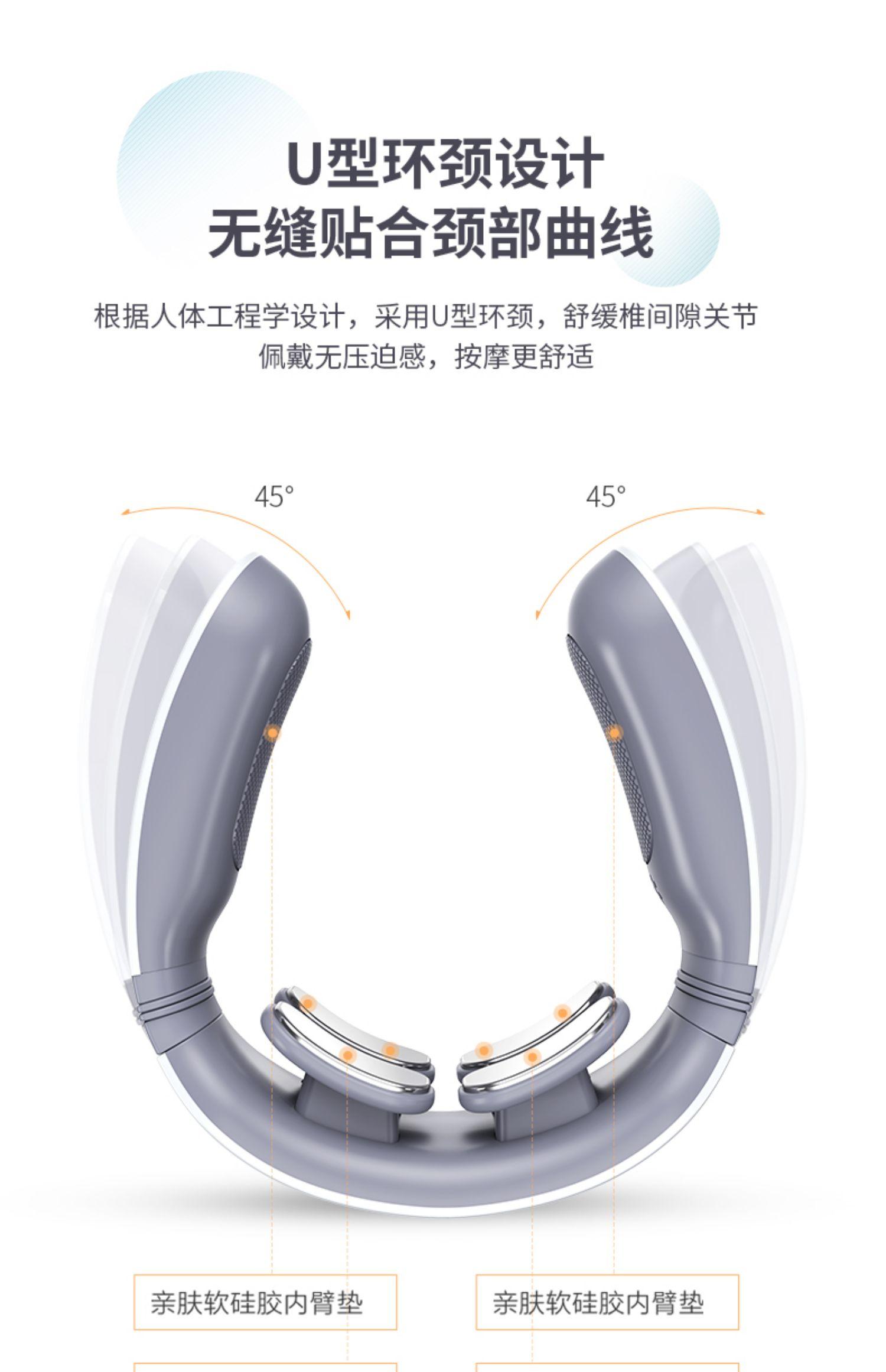 【触底价】智能恒温热敷颈椎按摩护颈仪