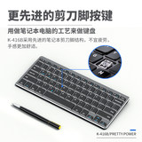 ACER Acer Wireless Keyboard Bluetooth 5.0 Silent Charge IPAD Tablet Android Phone General Apple Notebook Office Special Types Wonderful Control Lightning Portable Small Keyboard