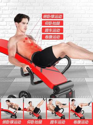 Abdominal homes, men's persistent, comfortable, push-ups, household machine, sloping, tits ,