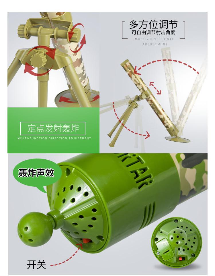 火箭炮发射筒玩具枪大号迫击炮大炮榴弹射炮导弹男孩儿童礼物详细照片