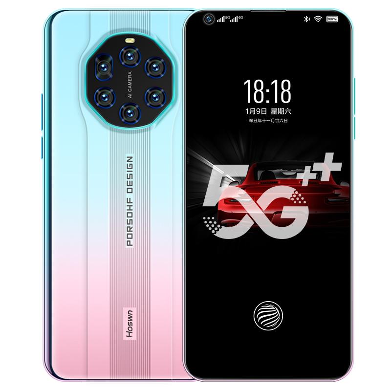 【顺丰包邮】正品Mate40Max保时捷5G全网通12+512G骁龙865十核官方旗舰5G智能手机7.0英寸全面屏安卓游