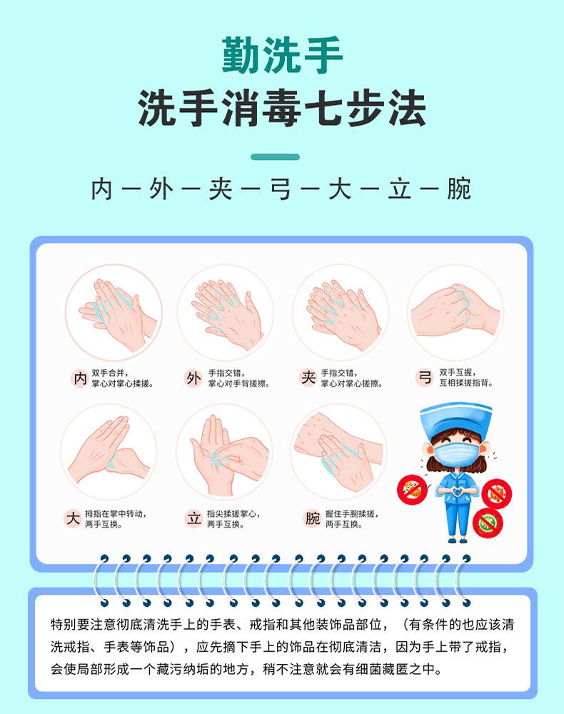 图层 9.jpg