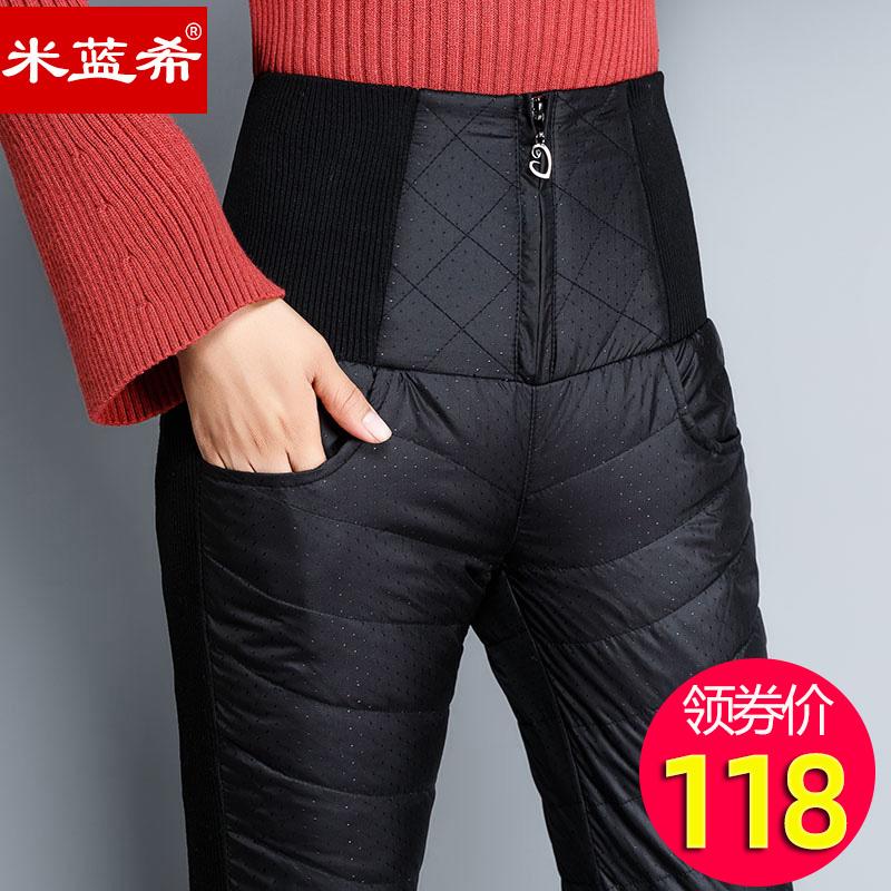 羽绒裤女外穿高腰修身显瘦白鸭绒小脚裤子加厚保暖女士羽绒棉裤冬