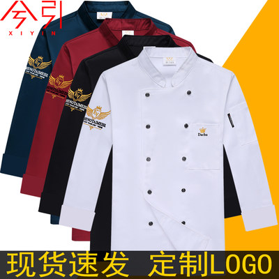 New Chinese style chef work clothes men's long-sleeved autumn and winter kitchen tooling high-end custom chef clothing short sleeve set