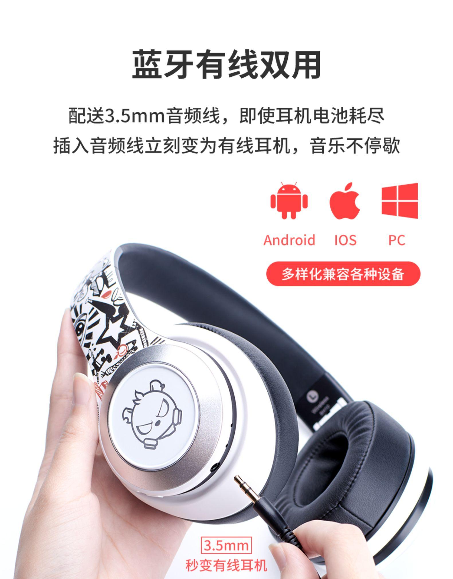 正品适用索尼无线蓝牙耳机头戴式降噪可摺迭超长续航男女跑步运动个性潮流电脑耳麦苹果华为手机适用详细照片
