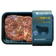 500克澳洲原切牛排独立精装牛排