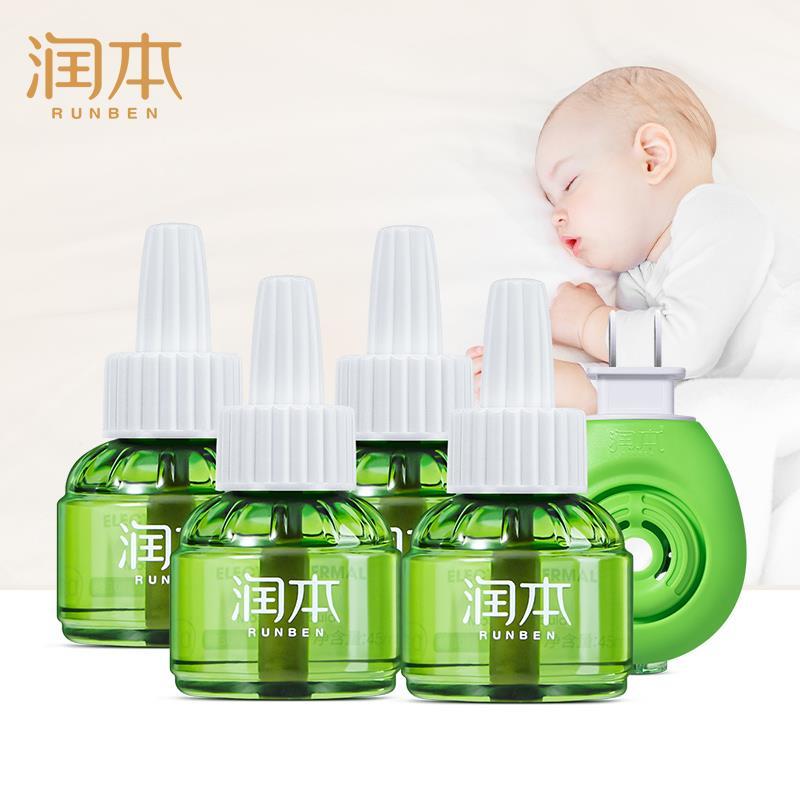 【润本旗舰店】婴儿电热蚊香液4液+1器