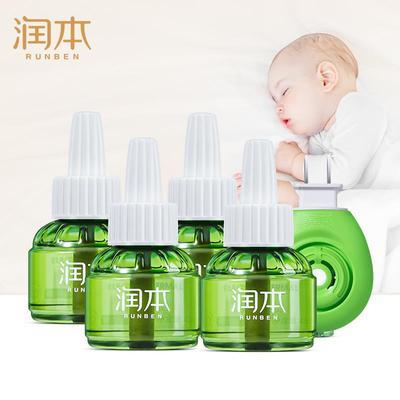 润本儿童蚊香液无味婴儿孕妇电蚊香宝宝专用驱蚊液灭蚊水补充液装