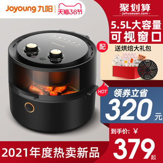 Jiuyang air fryer home new multi-function smart electric fryer large capacity automatic free fried fries machine