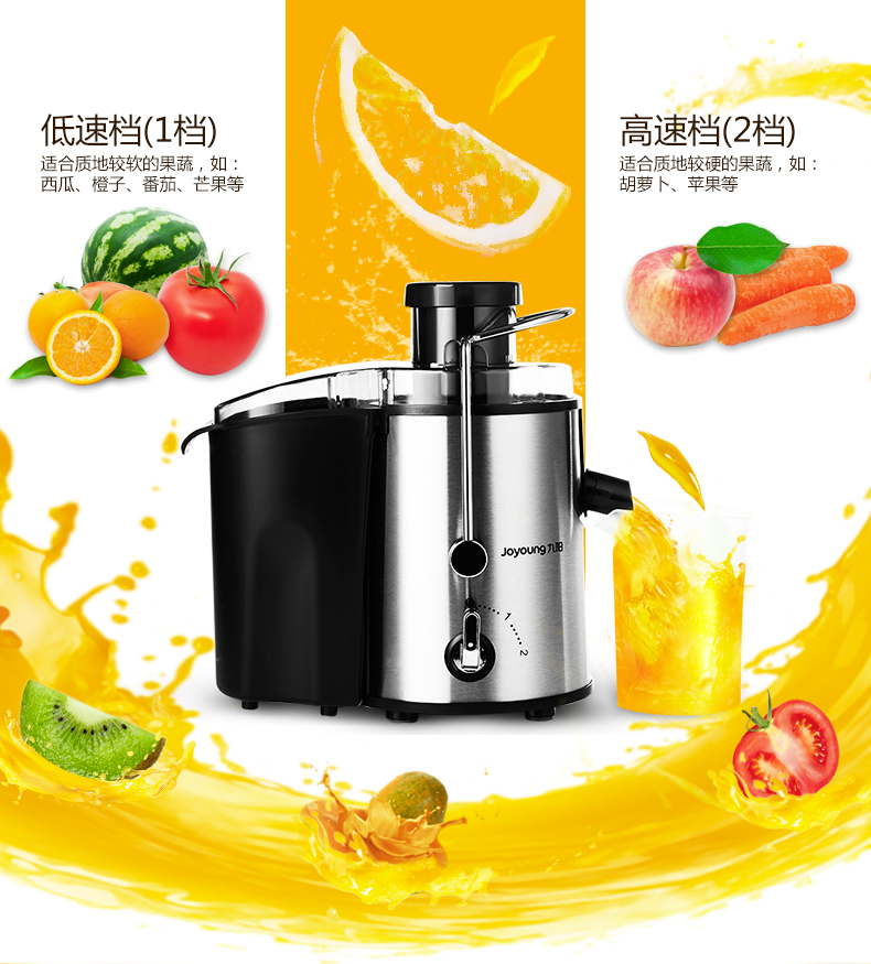 Joyoung V911 Slow Juicer : Joyoung JYZ-D51Slow Juicer Breville Machine Blender Mixer Grinder (Black) - intl Lazada Singapore