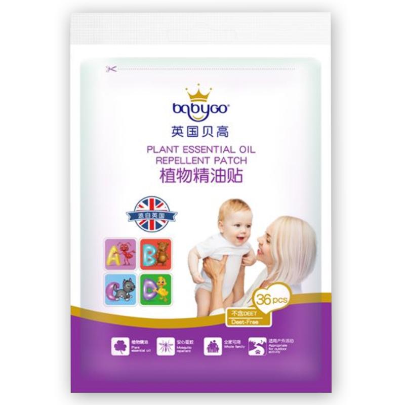 babygo驱蚊贴婴幼儿童防蚊贴宝宝户外随身卡通植物精油贴驱蚊用品