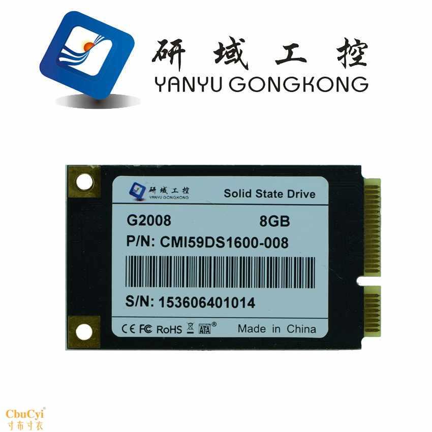 SSD硬盘固态mSATAMINIPCI-ESATA