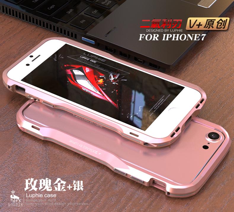 Luphie Bicolor Incisive Sword Slim Light Aluminum Bumper Metal Shell Case for Apple iPhone 7 Plus & iPhone 7