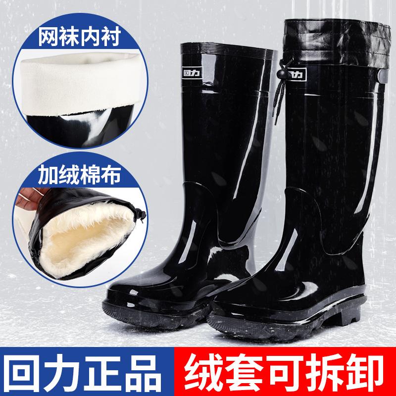 回力雨鞋劳保男士高筒中筒雨靴短筒加绒保暖水靴套鞋钓鱼水鞋详细照片