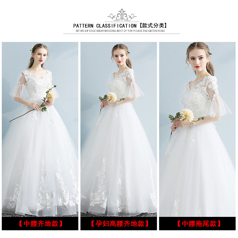 Hepburn light wedding dress 2018 new slim maternity high-waisted ...