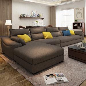 思茵琪北欧布艺沙发客厅整装小户型现代L型可拆洗贵妃组合家具