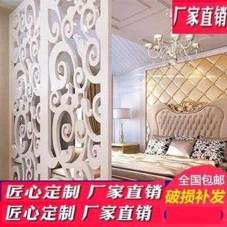 Chinese-style screen partition wood gossy carved lamp film ceiling lanter aisle decorative partition PVC Tonghuo solid wood