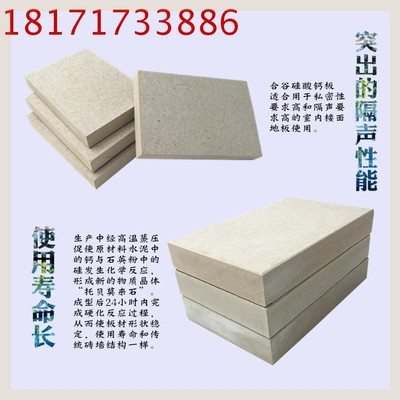 High-strength cement fiber pressure plate ceiling density outer wall panel attachment base decoration can be carved indoor and outdoor