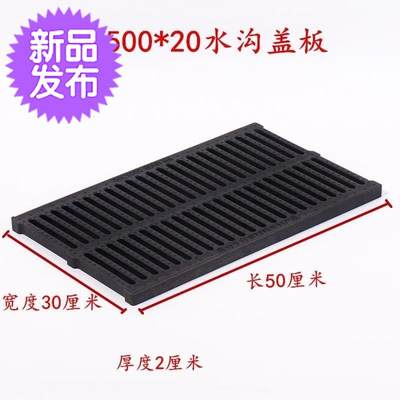 Add a heavy cast iron road kitchen waste water ditch cover plate cover sewer leaking road trench swimming pool thickened guest