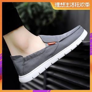 彩池男鞋2019沙池香牌男士帆布鞋男士低帮透气休闲鞋子