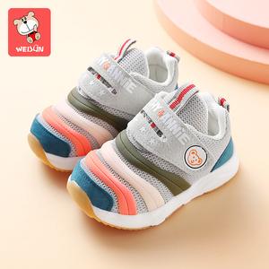 【炜俊亿足】小童机能鞋毛毛虫童鞋