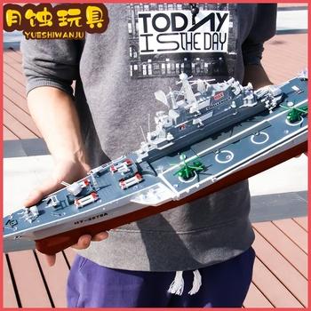 Корабли, катера,  Дистанционное управление судно ребенок армия военный корабль пароход авиация мать военный корабль модель авианосец негабаритных электрический быстро ремесло игрушка доступен в модель вода, цена 4988 руб