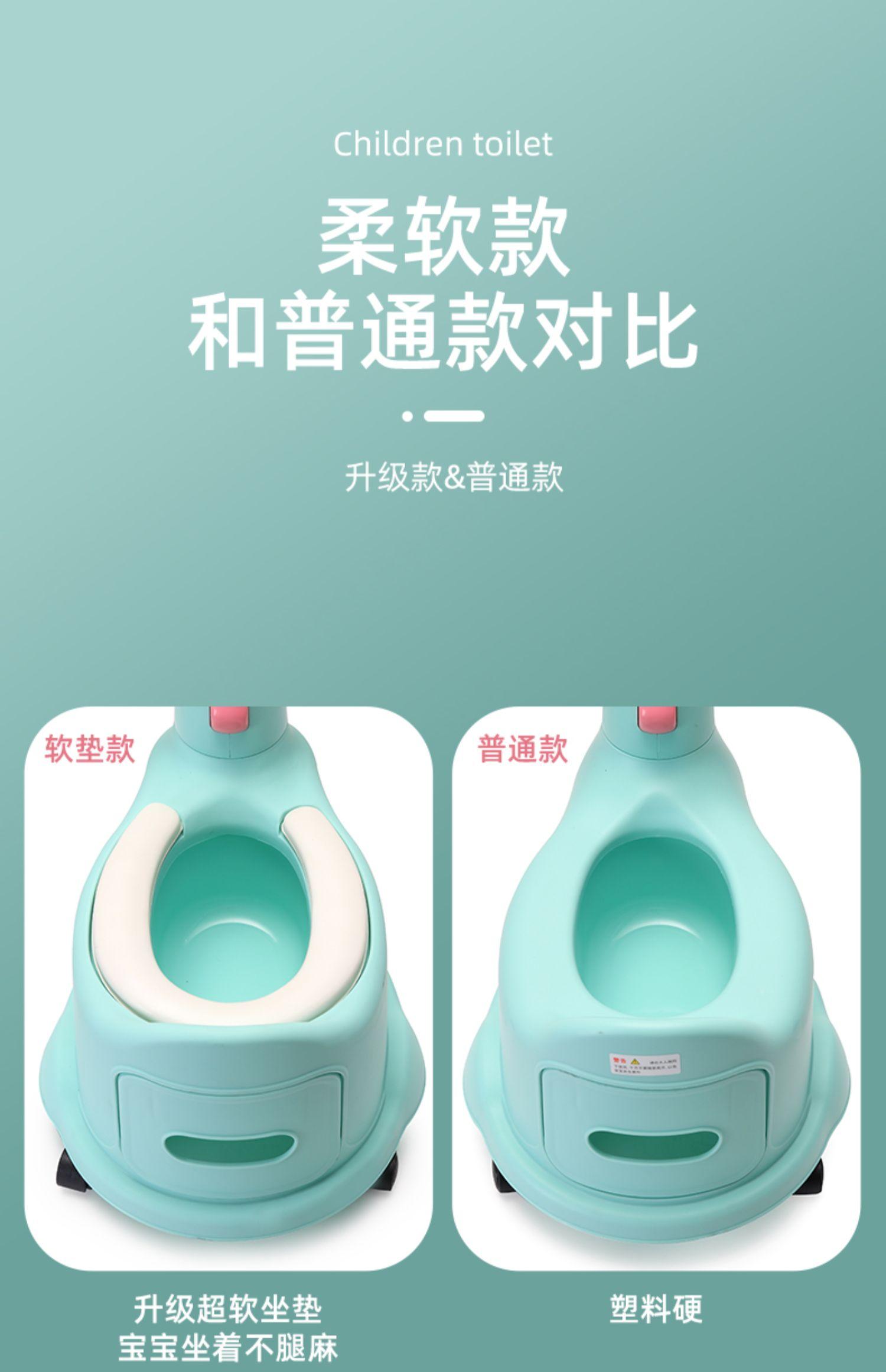 儿童马桶坐便器男孩女宝宝小孩婴儿幼儿专用便盆尿盆尿桶家用大号详细照片