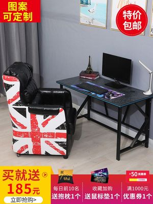 Internet cafe electric network coffee box single sofa table and chair office electric competition equipment desktop computer table one home cabin