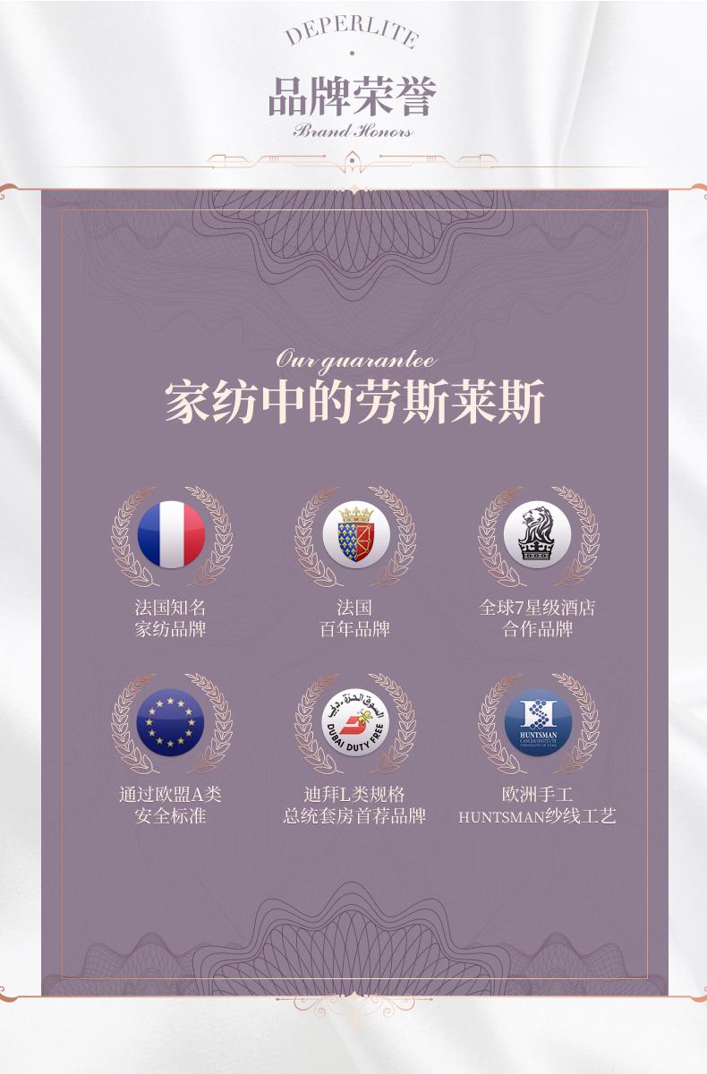床品中的劳斯莱斯,DEPERLITE 法国进口 双股100S纯棉床品四件套1.5~2米 3色399元包邮(双重优惠)
