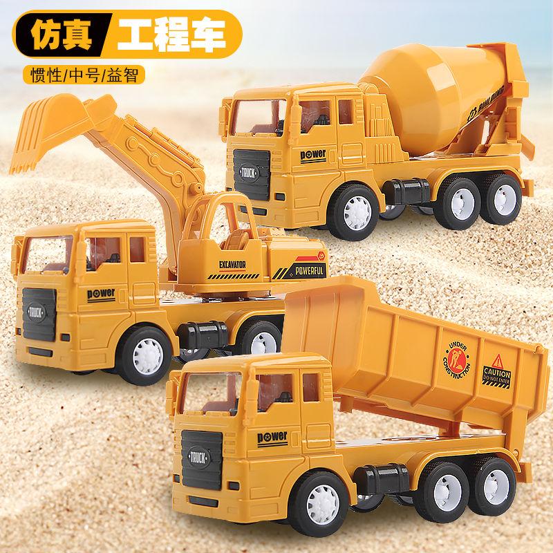 大号挖土机宝宝挖挖机挖掘机玩具钩机惯性工程车玩具车模型(挖土机宝宝挖挖机挖掘机玩具钩机玩具车模型)