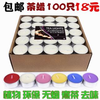 Нет дым чай воск 4-8 час сохранение тепла отопление повар чай ароматные травы небольшой свеча отели KTV круглый свеча романтический день рождения, цена 209 руб