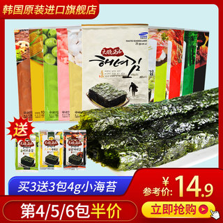 Tian Xiao Hai Girl Korean Seaweed Large Pieces, Large Pieces of Snacks, Instant Imported Seaweed Pieces, Large Packed Rice C25g