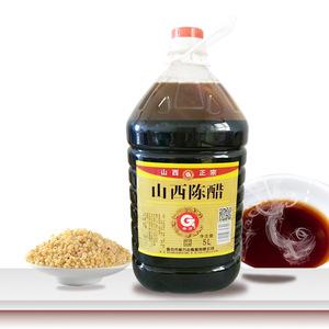 【格万】山西粮食酿造陈醋10斤装